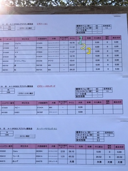 F8FBDD88-C991-4A18-8AF8-C754258F5FBF.jpeg